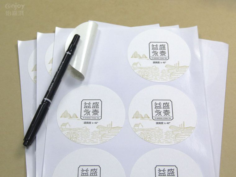 壓紋標(biao)簽貼(tie)紙jie)yin)刷