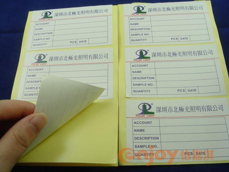 快遞電子yong)嫻dan)貼(tie)紙jie)yin)刷